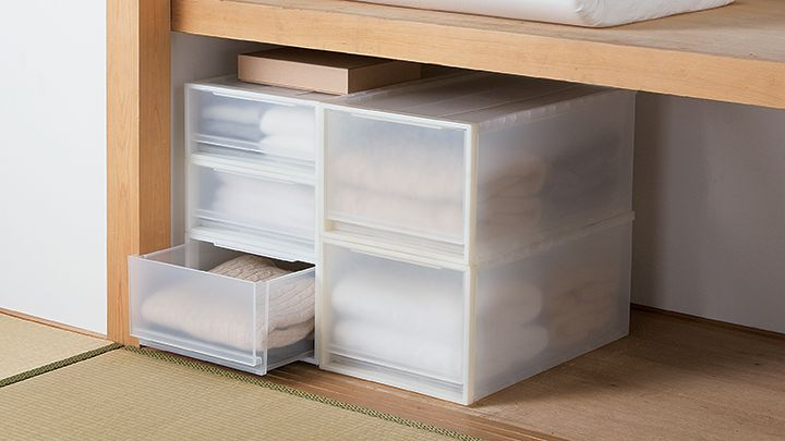 MUJI Online - Welcome to the MUJI Online Store. PP wardrobe drawers