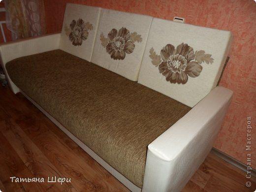 Декор предметов Старый диван превращается превращается в новый Ткань фото 1