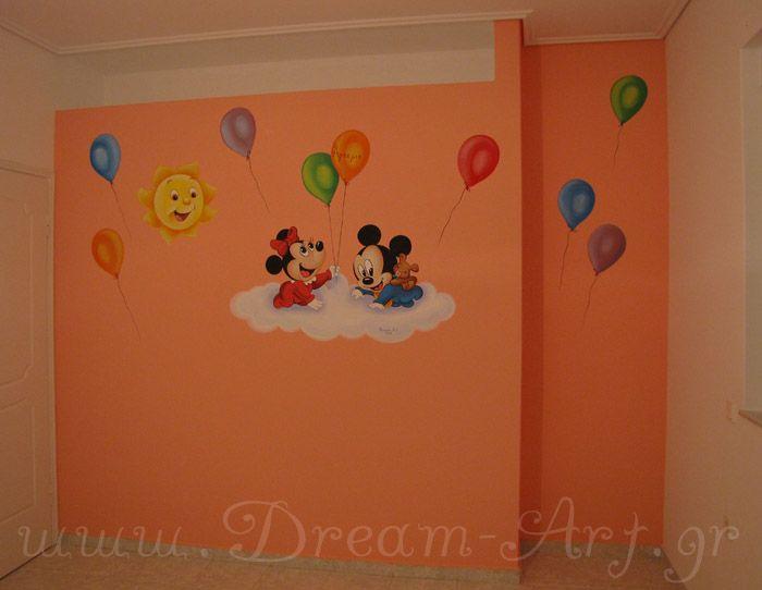 Ζωγραφική παιδικού δωματίου με το Μίκυ και τη Μίνι Μάους_Dream-Art
