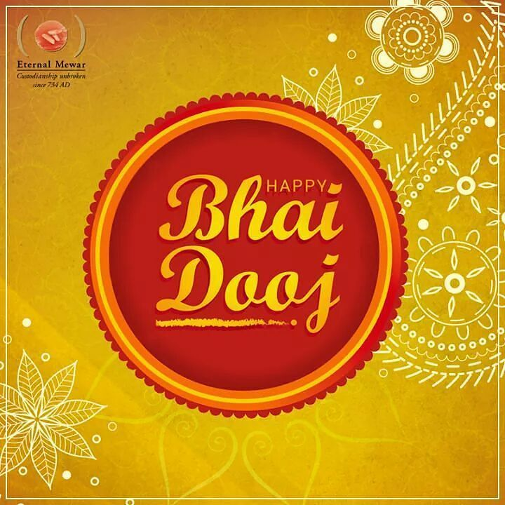 Eternal Mewar celebrates the bond of a brother and sister this Bhaidooj and wishes you lots of prosperity love and happiness. #Bhaidooj #Celebration #Festival #Bond #Brother #Sister #Love #EternalMewar #Udaipur #Rajasthan