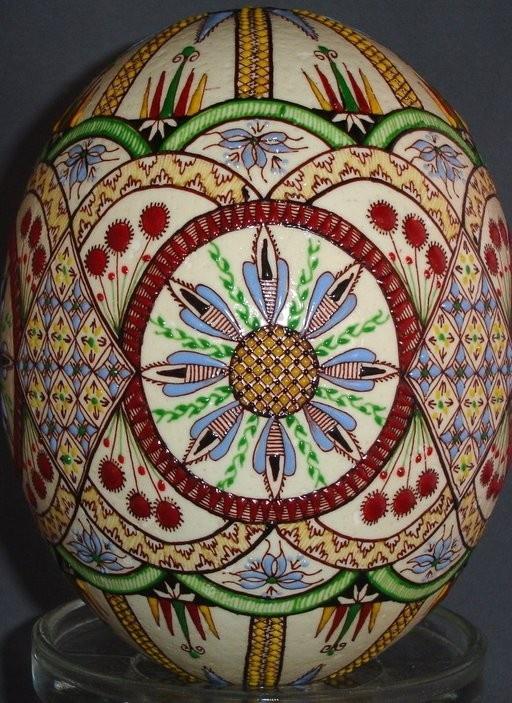 Romanian Easter Egg