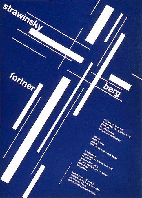 スイスデザイン:デザインされている歴史