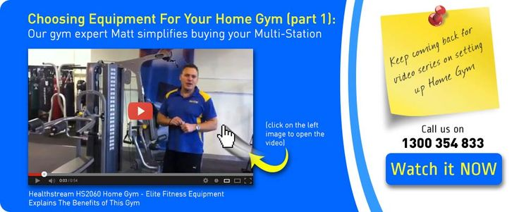 How To Find The Right Home Gym For You. Matt From Elite Fitness Equipment Explains What To Look For When Buying a Home Gym System
