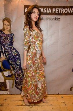 Длинные платья : Длинное платье Радужный жирафик