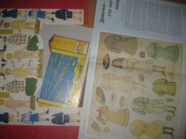 Журнал мод, 1990. Игрушки СССР - http://samoe-vazhnoe.blogspot.ru/