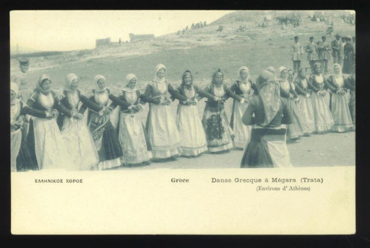 MEGARA, GREECE ~ WOMEN PERFORMING TRATA DANCE ~ c. 1902.                                           http://m.ebay.com/itm/MEGARA-GREECE-WOMEN-PERFORMING-TRATA-DANCE-c-1902-/360635387765