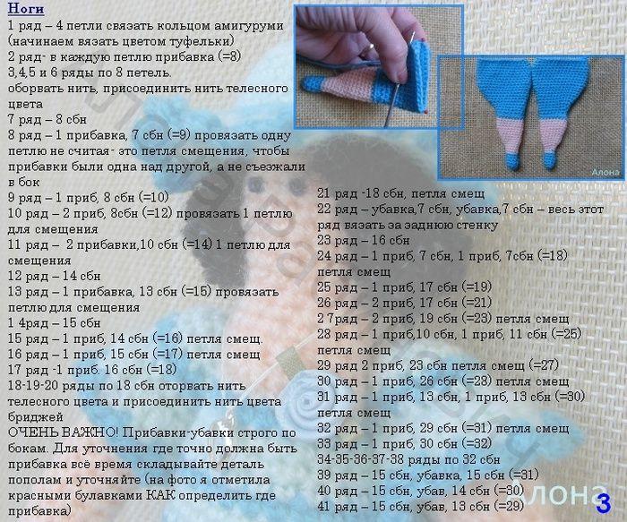 Кукла Тильда. Мастер-класс.. Обсуждение на LiveInternet - Российский Сервис Онлайн-Дневников