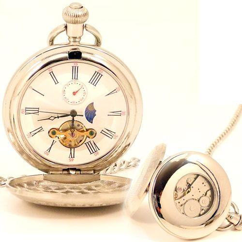 Si te gusta llevar el tiempo en el bolsillo, este es tu reloj. Con todo lo necesario para tener la hora siempre a mano y de una forma diferente a la habitual, la tuya.  En su esfera tienes las manillas, una pequeña esfera que te marca el tiempo en formato 24H y una pequeña ventanilla por la que verás pasar el sol, las estrellas y la luna. http://www.revolutum.com/comprar-regalo-original/relojes-originales/relojes-de-bolsillo-y-colgantes/reloj-de-bolsillo-sol-y-luna-#.V5tBhbiLS00