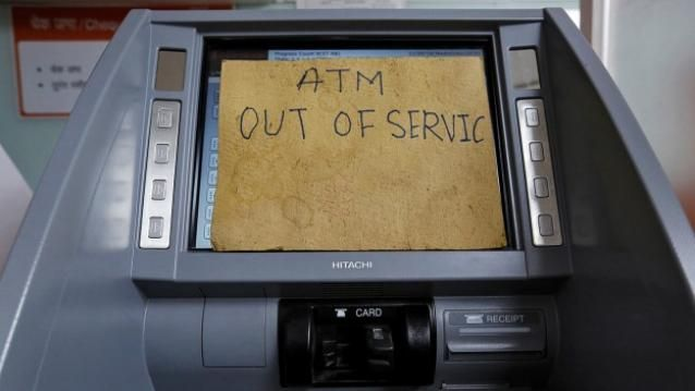 Rs 500, Rs 1000 notes banned: What is #ATM Recalibration & why it could take 2-3 weeks Read more: http://bit.ly/2eVbnVm  #TogoFogo #Updates