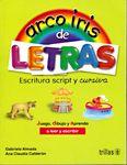 Libro de lectoescritura Arcoiris de letras! :D | Recursos para maestros de apoyo