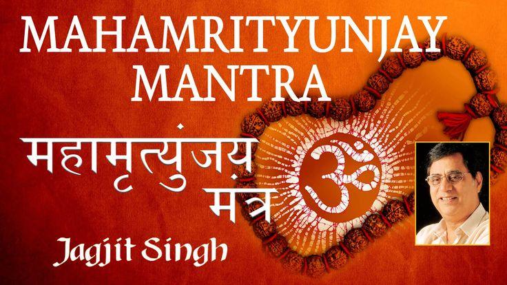 Mahamrityunjay Mantra By Jagjit Singh I Full Audio Songs Juke Box