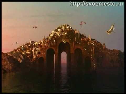 Ария - Потеряный Рай - (2000) - YouTube