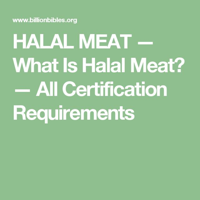 HALAL MEAT — What Is Halal Meat? — All Certification Requirements