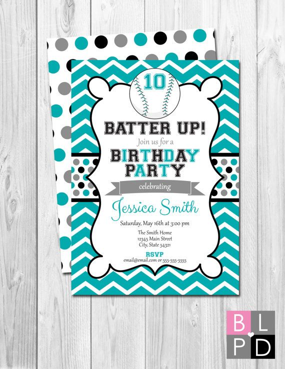 softball party printable invitations