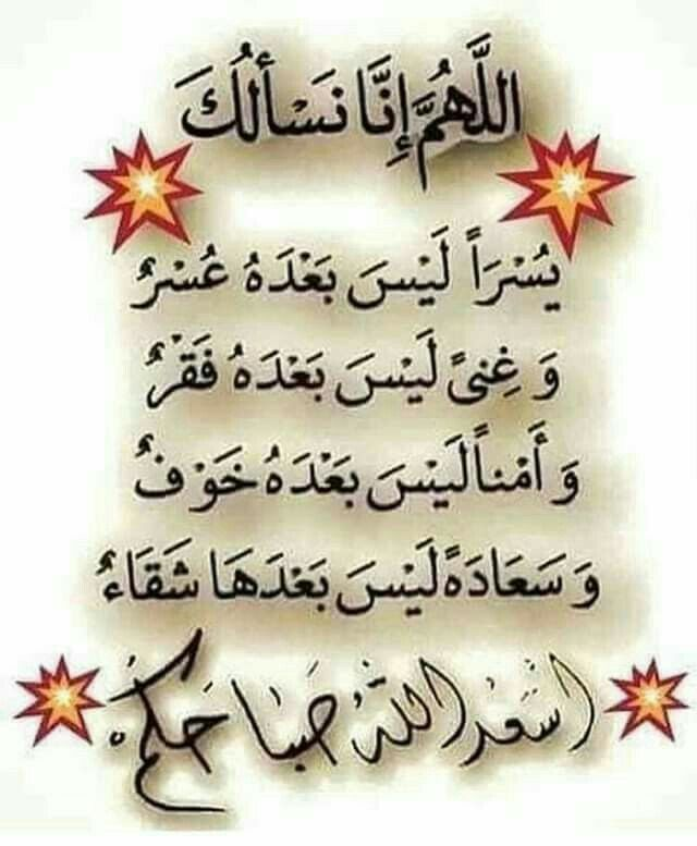 Pin By Khady On Buongiorno صباح الخير Good Morning Arabic Good Morning Gif Islamic Phrases