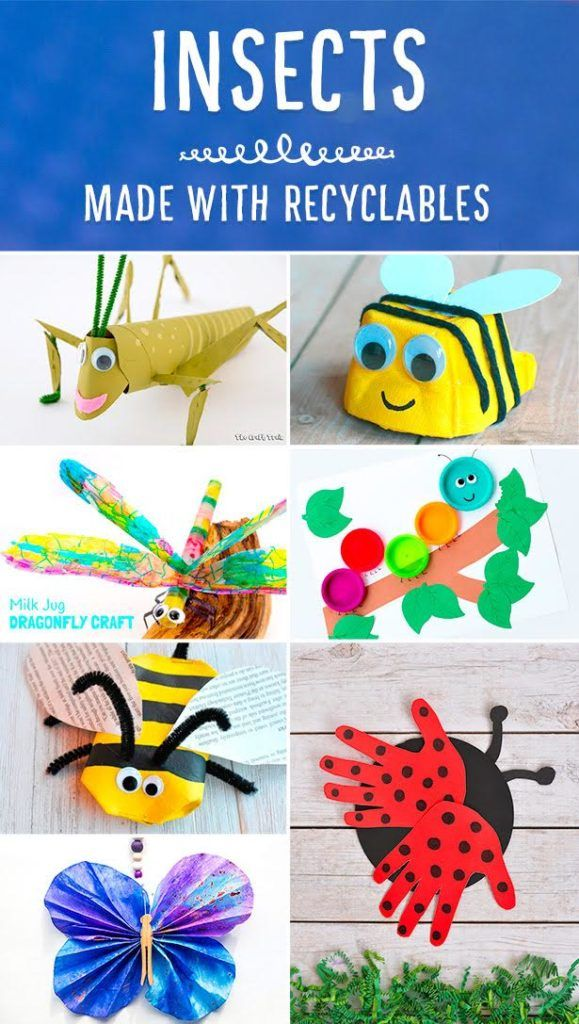 Insect crafts from recyclables blog hop - so many cool ideas for kids!