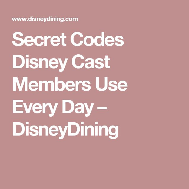 123 best Disney Cast Members images on Pinterest Disney cast - disney security officer sample resume