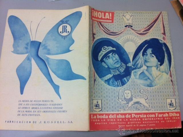 Revista titulada hola especial boda del sha de persia con - Victoria diva futura ...