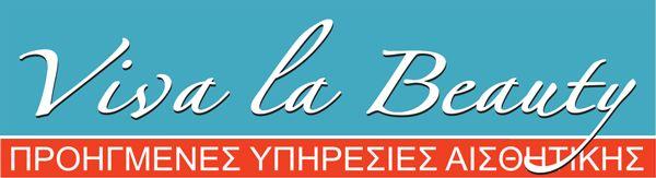 Viva la Beauty - Κέντρο Αισθητικής