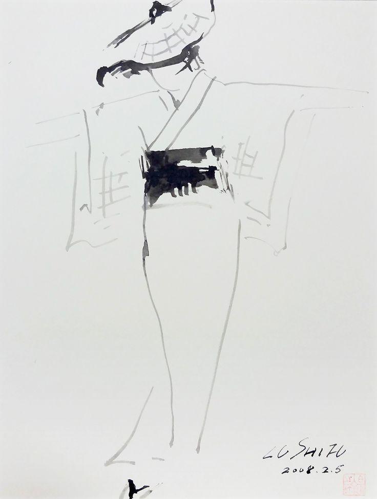 水墨画家 白浪 - HAKUROU -