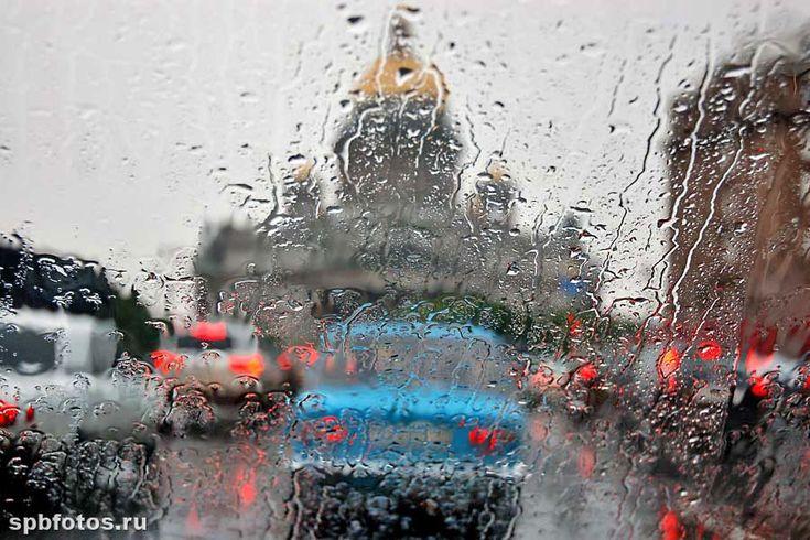 В Питере дождь