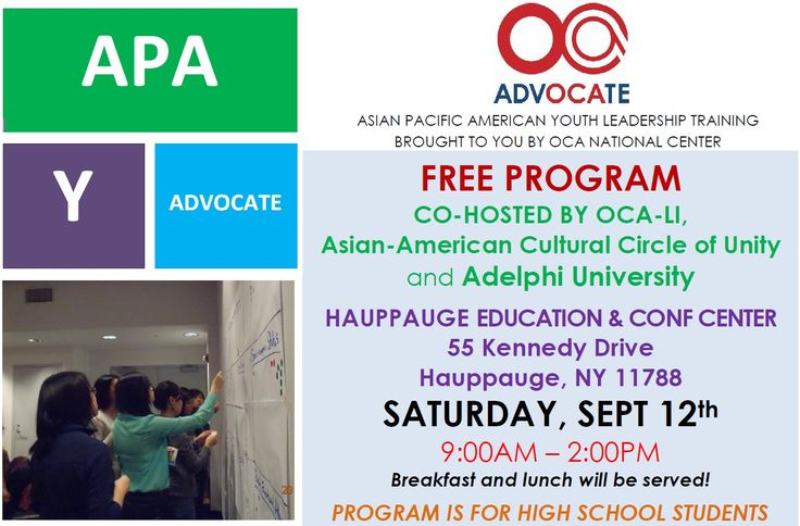 Asian Pacific American Youth Leadership Training Program