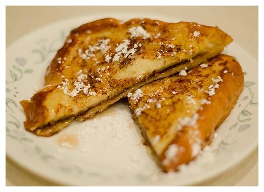 Nutella French Toast | Breakfast | Pinterest