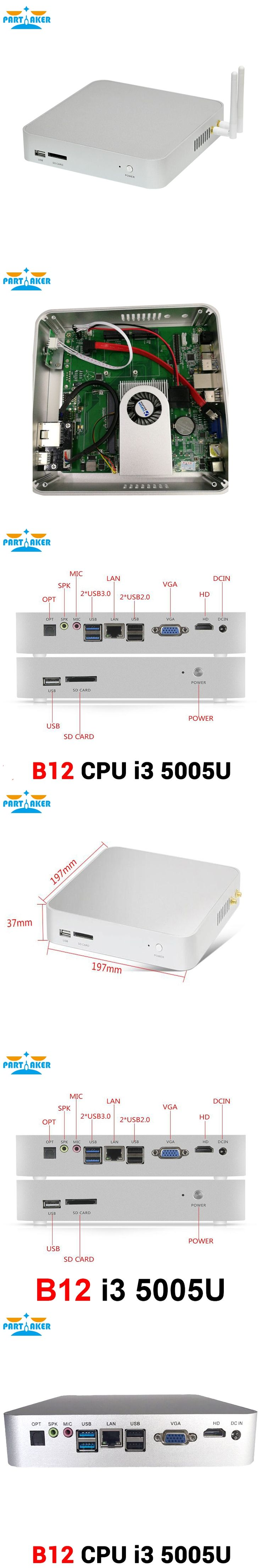 Groß Lustiges Computer Kabel Diagramm Galerie - Schaltplan Serie ...