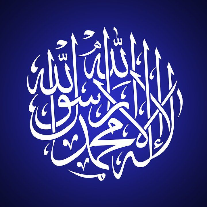 The Holy Quran Pinterest