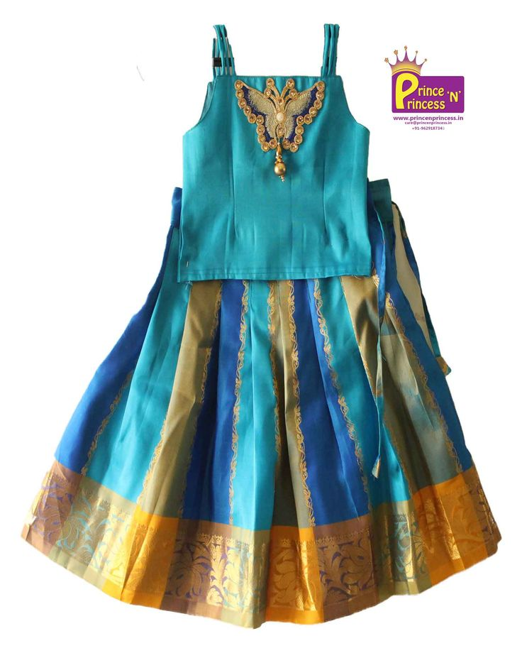 Kids beautiful pattu pavadai . Trendy and traditional lehenga . Pattu langa . #lehenga #langa #pavadai #kids #online #traditional #ethnic #wear www.princenprincess.in