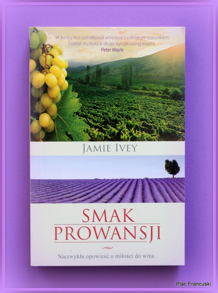 Książka dla Ciebie i na prezent -  Smak Prowansji w księgarni PLAC FRANCUSKI. to książka dla miłośników dobrego wina i smacznej kuchni i Prowansji