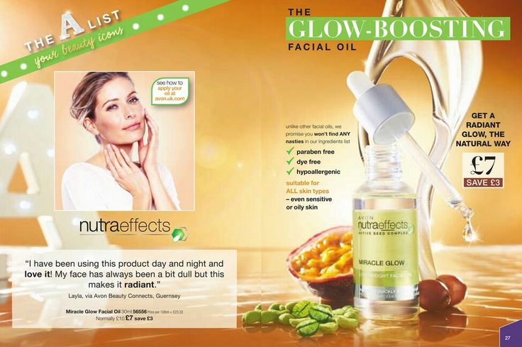 Day 8 Miracle Glow Facial Oil Visit My Avon Store at https://www.avon.uk.com/store/beauty-247    Visit My Avon Blog for more information on this product www.teamavonista.wordpress.com    Join TeamAvonista https://prp.uk.avon.com/teamavonista