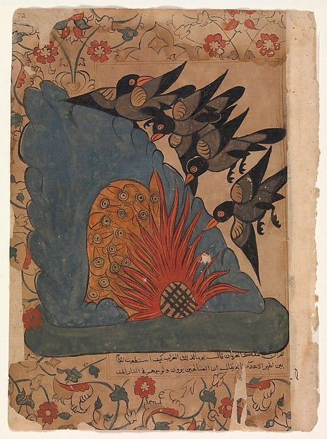 """The Crows Trap the Owls in Their Cave by Lighting a Fire at the Entrance and Fanning it with Their Wings"" , Folio from a Kalila wa Dimna"
