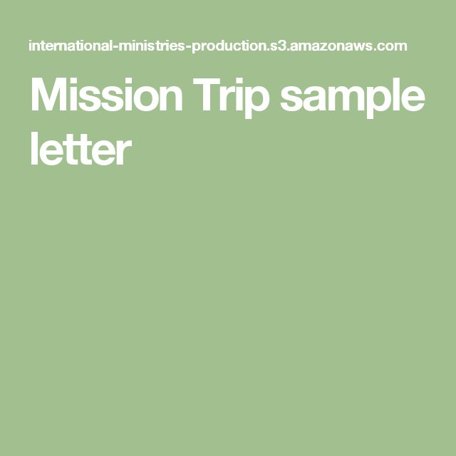 Sample Donation Thank You Letter Cartas - donation thank you letter