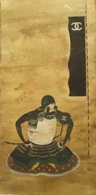 http://gallerygyokuei.com/contents/artist_noguchi_c_2.html