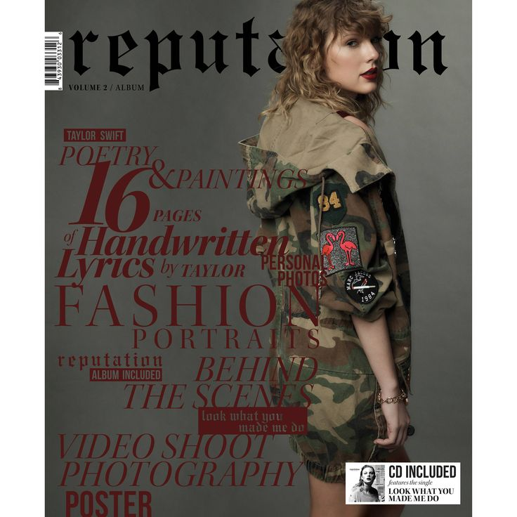 Taylor Swift - reputation (CD + Target Exclusive Magazine Vol 2) : Target
