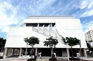Taipei Sales Center - Oyler Wu Collaborative - en.presstletter.com « en.presstletter.com