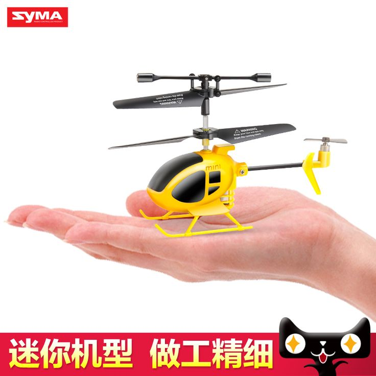 Remote controle mini helicopter - BuyWithAgents