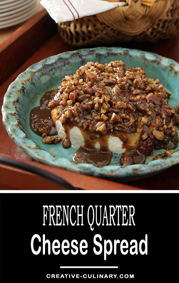 This French Quarter Cheese Spread with cream cheese, onion, and a brown sugar and pecan sauce is so delicious I sometimes wish company would cancel and it could be all mine. via @creativculinary #french #quarter #cream #cheese #spread #appetizers #pecans #brownsugar #footbowl #superbowl