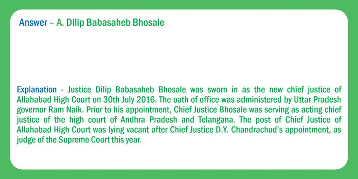 Chief Justice of Allahabad High Court