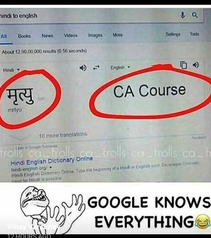 Pin By Harish On Funny Fun Quotes Funny Dumb Funny Jokes Very Funny Memes