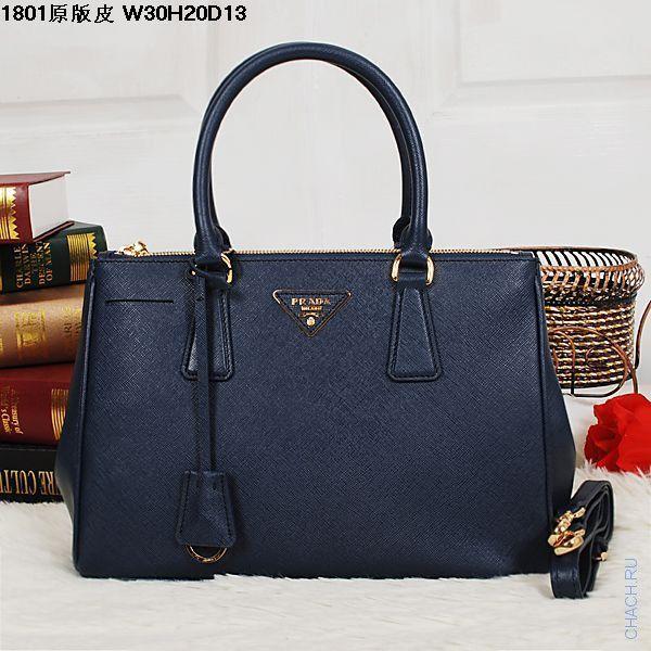 Кожаная сумка Prada из итальянской кожи синего цвета новая коллекция