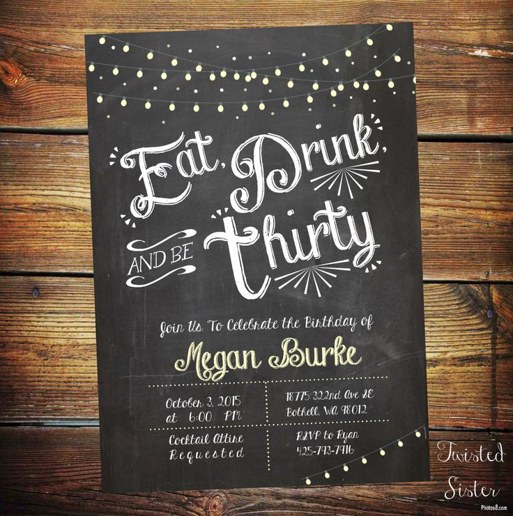 Adult Birthday Invitation, Thirtieth birthday invite, Eat Drink and Be Thirty, BBQ Invite, Light Strings, Chalkboard Birthday Invite, Lights by TwistedSisterShop on Etsy