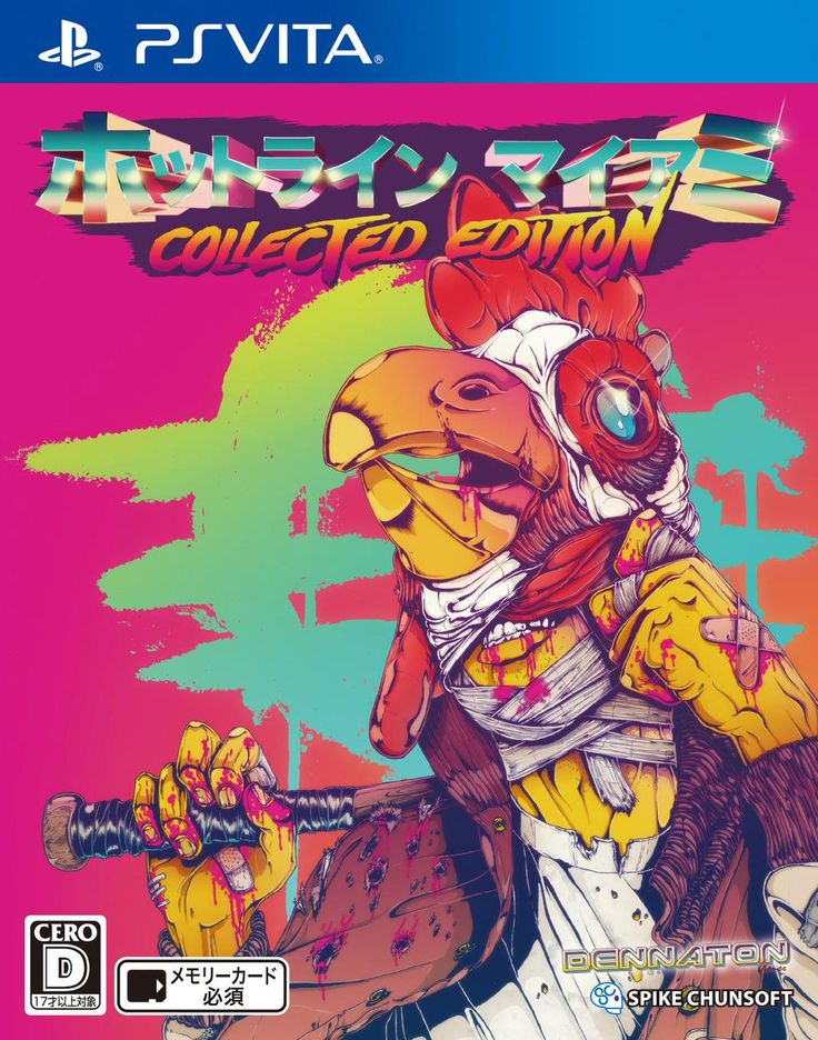 It's Hotline Miami and its sequel, bundled together and sold on the Vita in Japan.