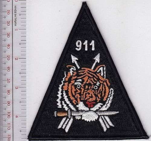 Green Beret US Army 19th Special Forces Group Airborne Oda 911 A Company 1st BN | eBay