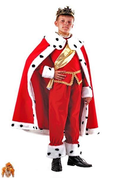 Заказать костюм короля через интернет магазин