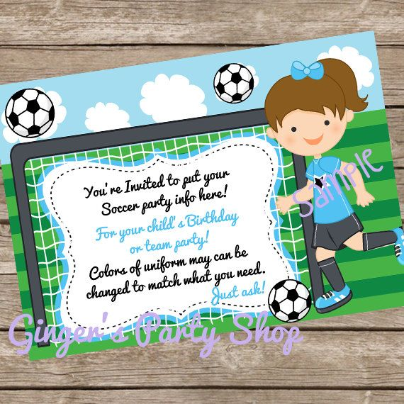 soccer party invitation printable digital invite happy birthday