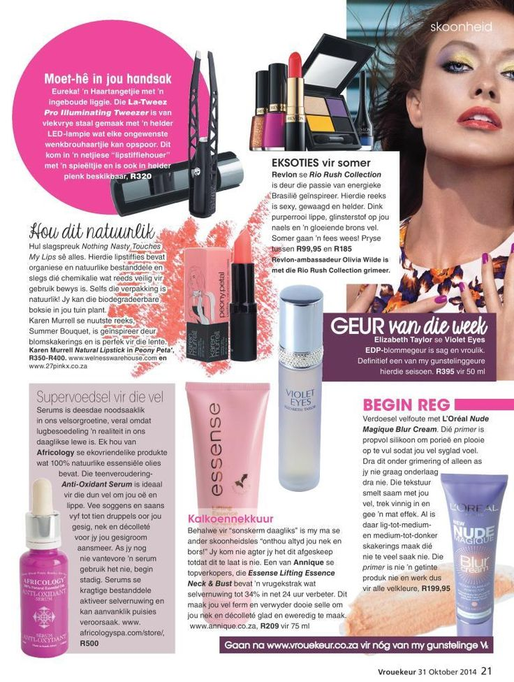 Vrouekeur also featured our limited edition pink Essense Neck and Bust Lifting Essence