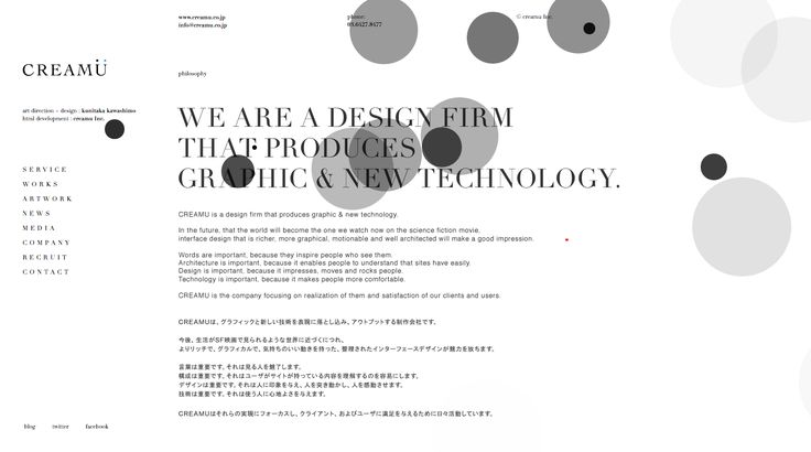 CREAMU Inc. | a design firm that produces graphic & new technology  #font-Didot #JS
