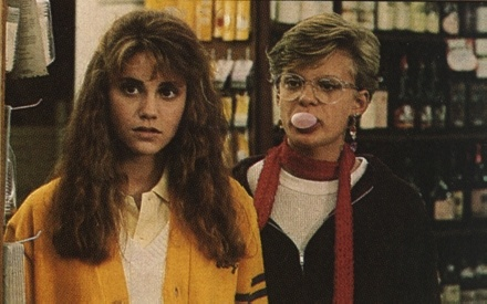 Kerri Green and Martha Plimpton in Goonies | 80s - teenage ...
